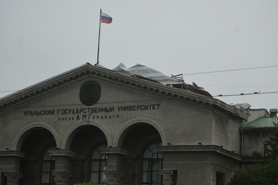 Корпус расположен в центре Екатеринбурга на улице Ленина