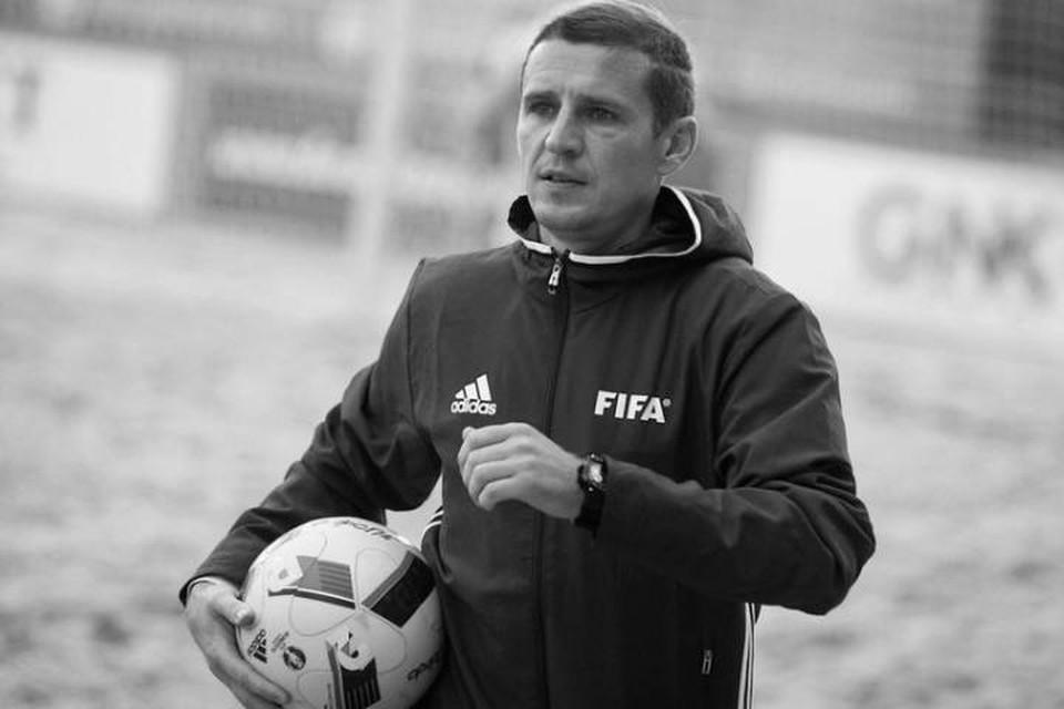 Умер известный петербургский арбитр, судья FIFA Александр Берёзкин / Фото: Федерация футбола Петербурга