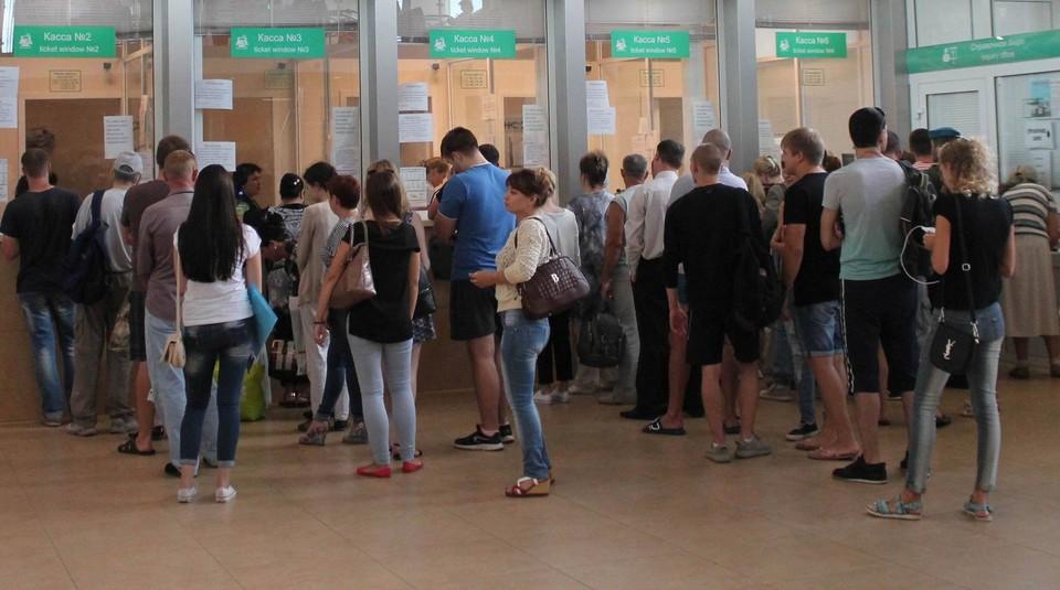 Очереди в кассу автовокзала, где злоумышленник пытался совершить покупку с карточки