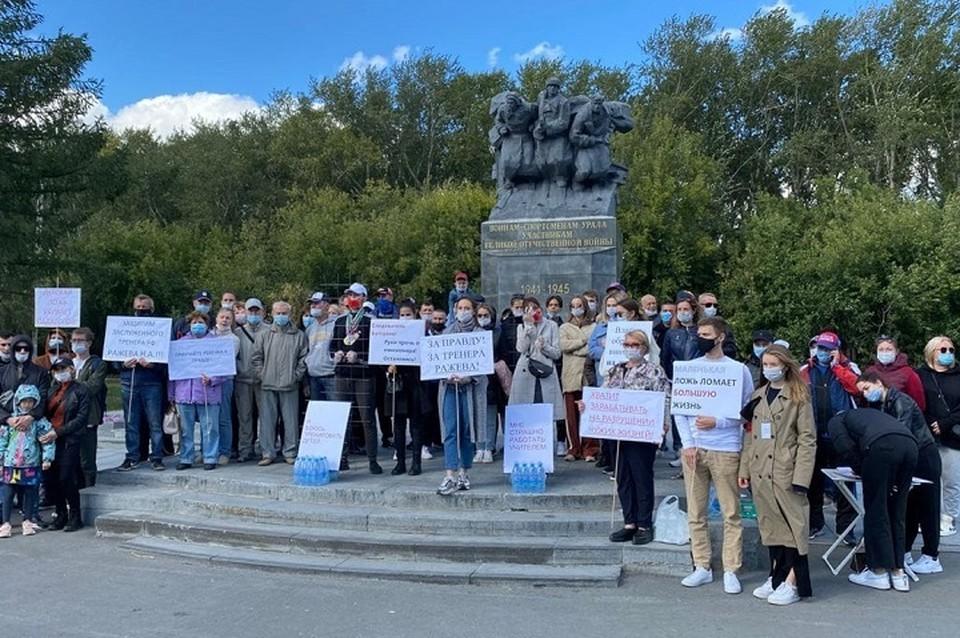 Пикет в поддержку Николая Ражева. Фото: страница Сергея Колосовского в Facebook