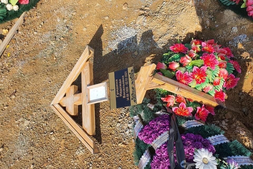 На кладбище в Христофоровке сломали кресты на 24 могилах. Фото МБУ «Бюро ритуальных услуг»