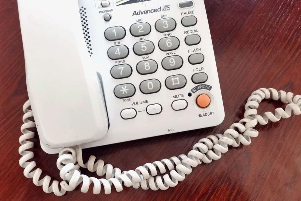 Звонок поступил с мобильного телефона, зарегистрированного в Алтайском крае