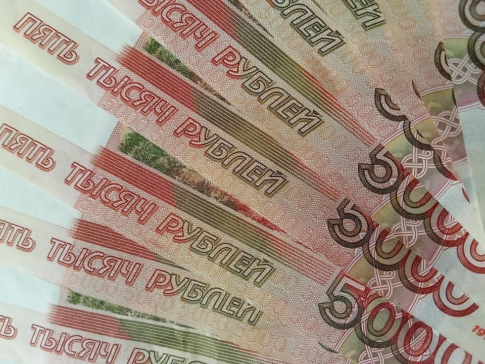 Житель Нового Уренгоя подарил мошенника более 1,5 млн. рублей