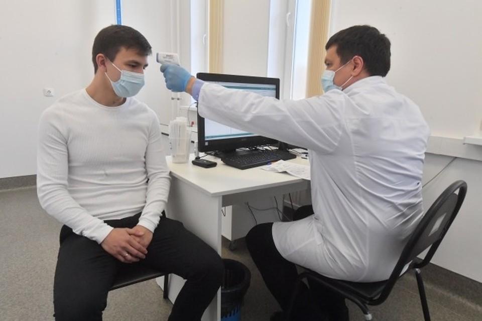 130 новых случаев коронавируса выявлено в Смоленской области на 6 сентября.