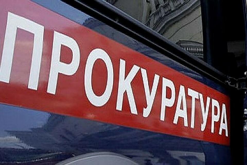 """После проверки нарушения устранили Фото: архив """"КП"""""""
