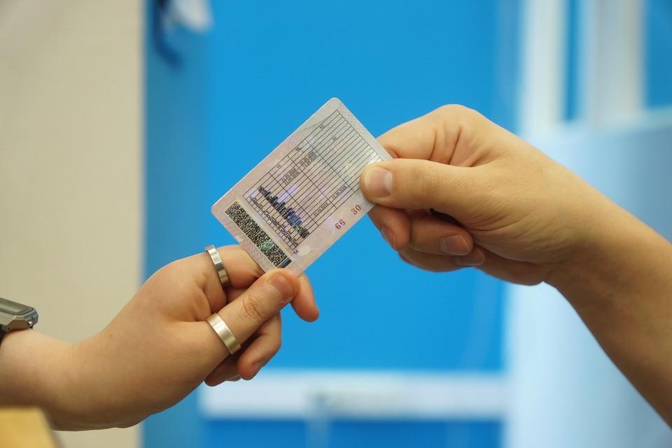 У женщины были водительские права категорий «В» и «В1»