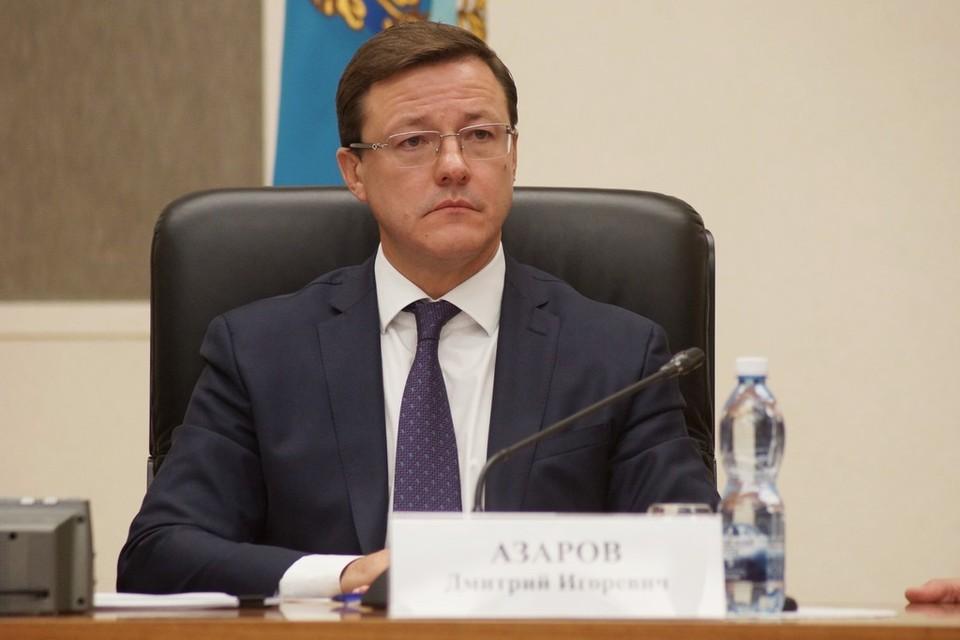Бюджет Самарской области увеличился за счет собственных доходов региона и безвозмездных поступлений из федерального бюджета