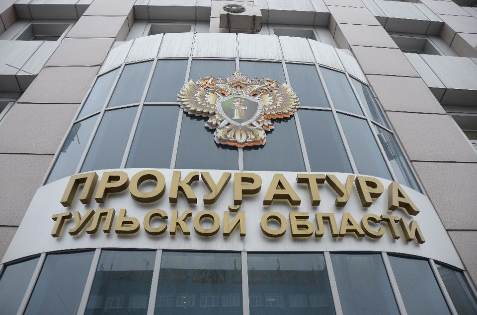 Уголовное дело рассмотрит Богородицкий районный суд