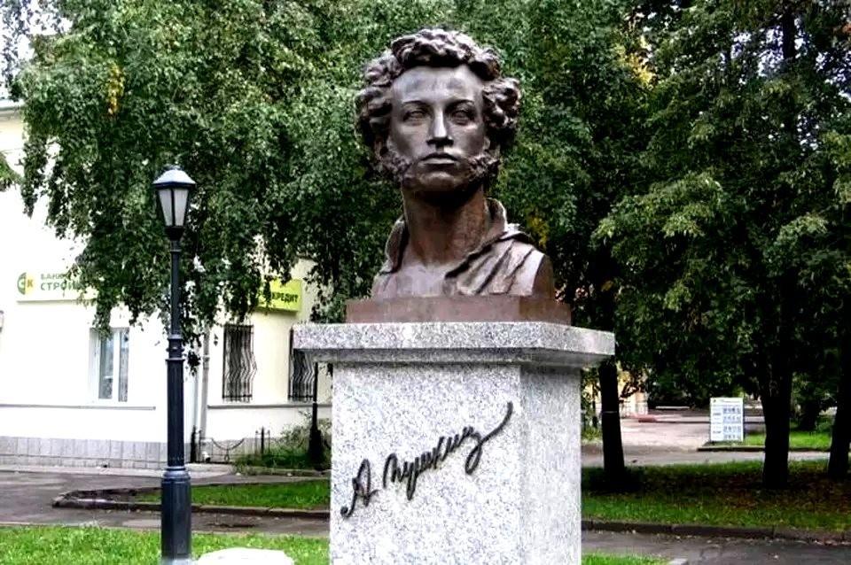 """Знал бы Пушкин о своей """"карте"""", наверное бы, одобрил... Фото: сайт КП в Томске"""