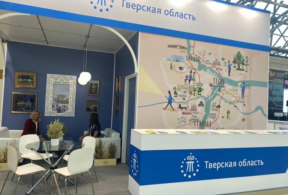 Семейные путешествия и туры презентовали в Тверской области