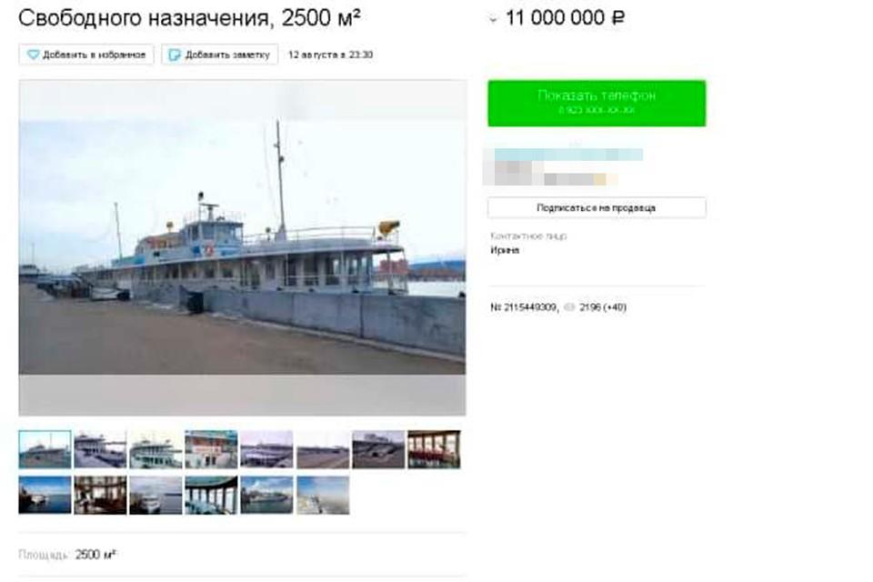 В Красноярске за 11 миллионов продают теплоход «Маяк». Фото: скриншот объявления