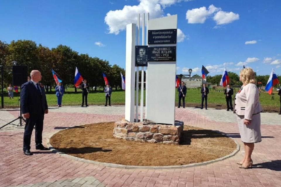 Торжественное открытие памятного знака состоялось в канун Дня освобождения Донбасса. Фото: novoaz-rajon.ru