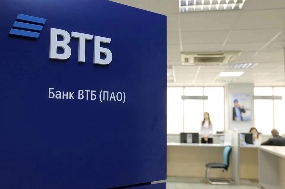 Чтобы получить дополнительную поддержку от банка, клиентам достаточно будет получать социальные выплаты на карту ВТБ.