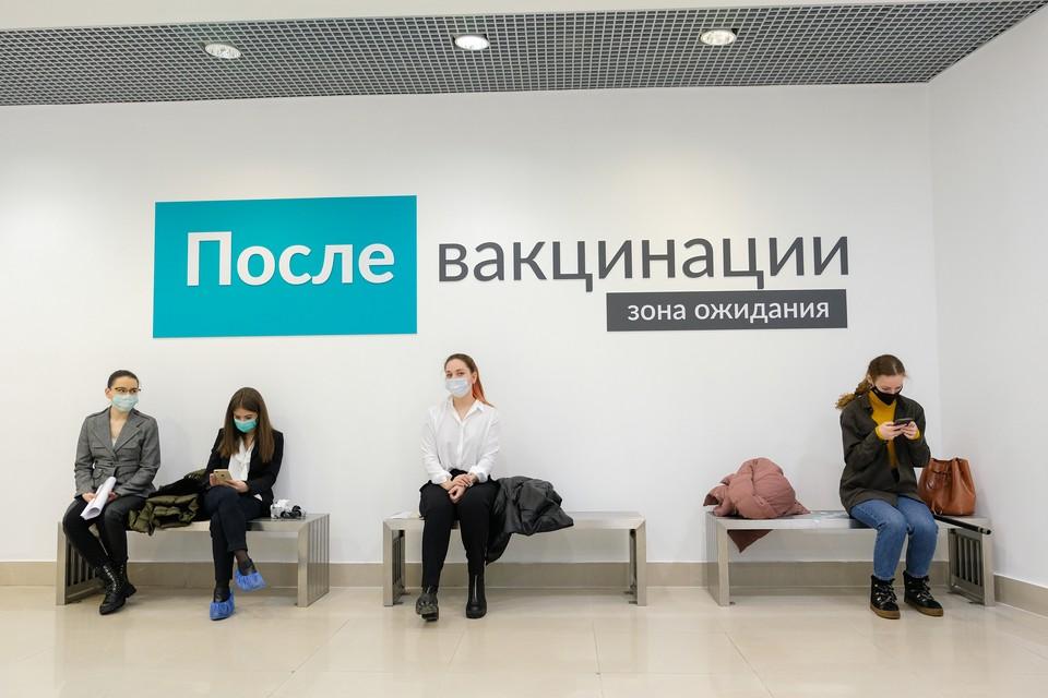 В Петербурге более 1,5 млн человек полностью вакцинировались от коронавируса