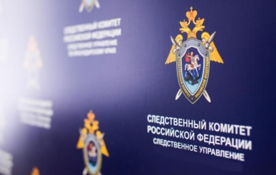 Фото: пресс-служба СУ СК РФ по Республике Адыгея