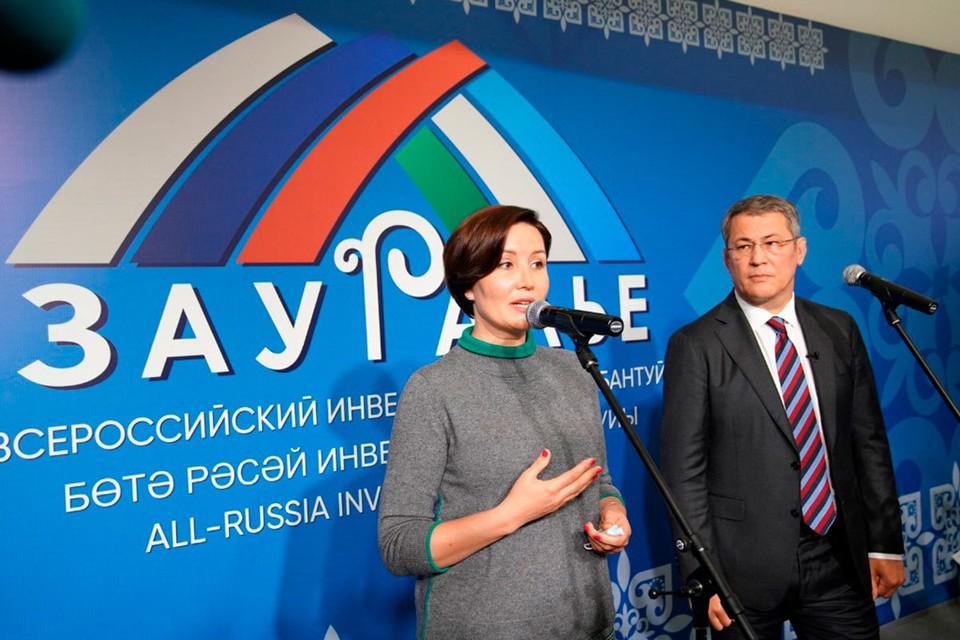Светлана Чупшева и Радий Хабиров на открытии предыдущего форума.
