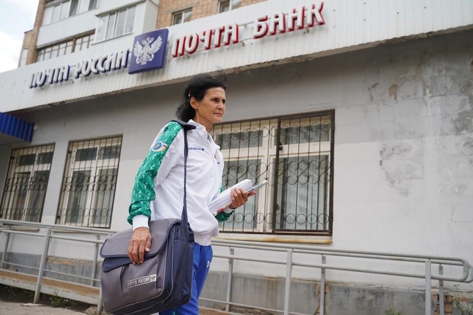 С сентября показания приборов учета будут принимать в отделениях «Почты России».