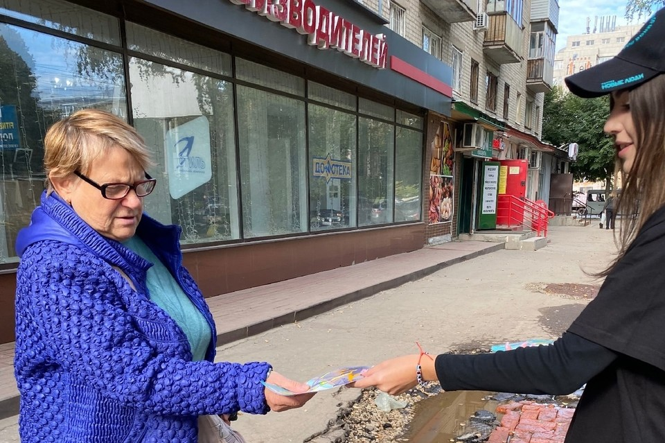 """""""Ямы, трещины и выбоины на дорогах - одна из самых животрепещущих проблем в Рязани"""", - считают авторы проекта."""