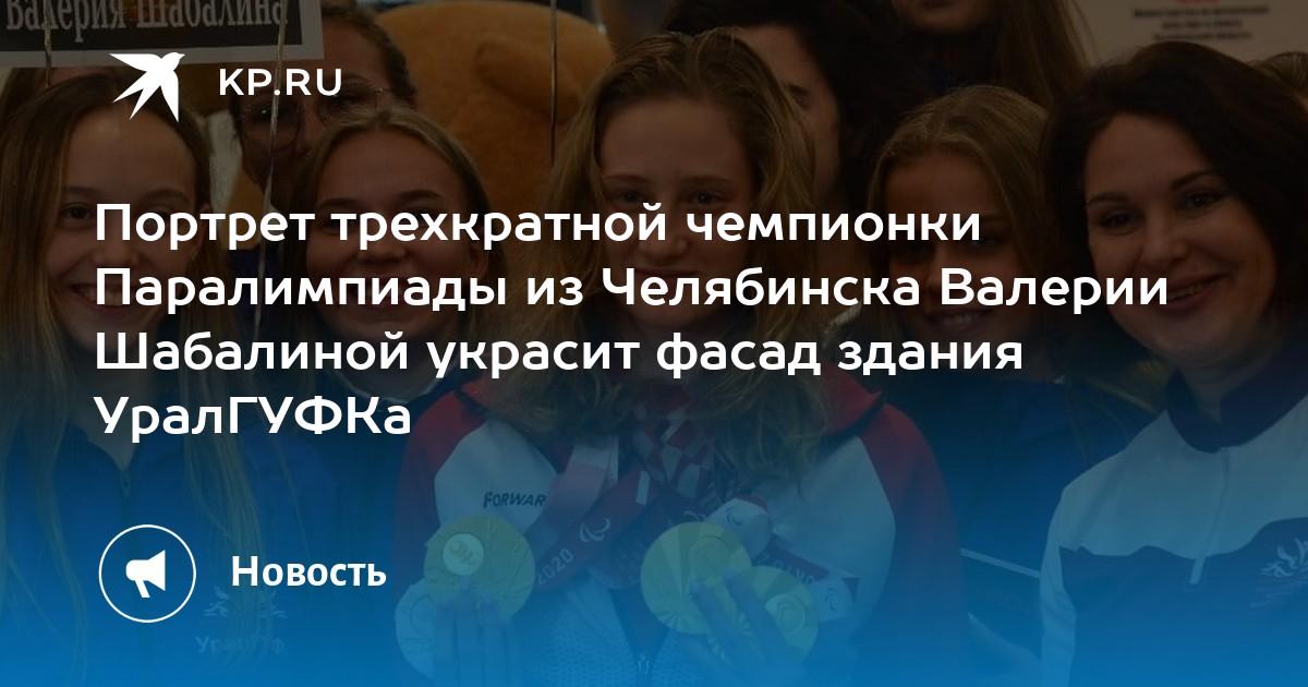 Киев: помощь Украине является сигналом России со стороны США