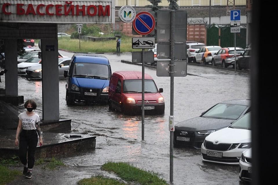 Штормовое предупреждение: Хабаровский край накроют сильные дожди