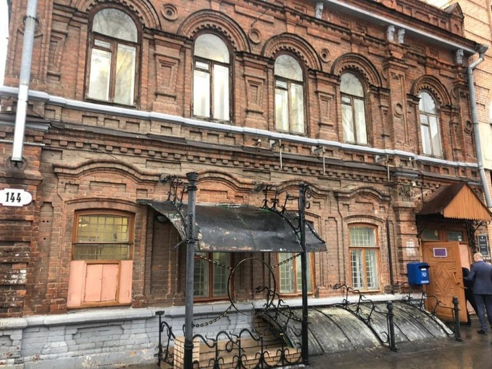 В здании также организовали выставочное пространство и сообщество филателистов ПФО