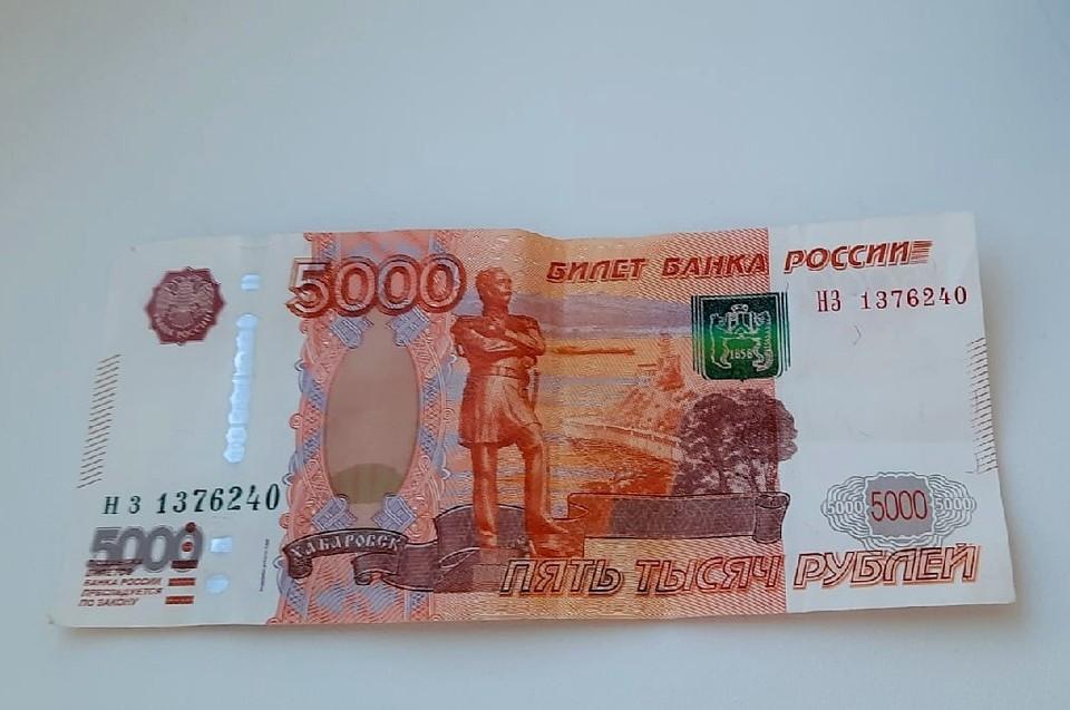 В одном из банков Сургута нашли фальшивую пятитысячную купюру