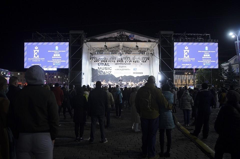 В 2020 году фестиваль тоже прошел осенью