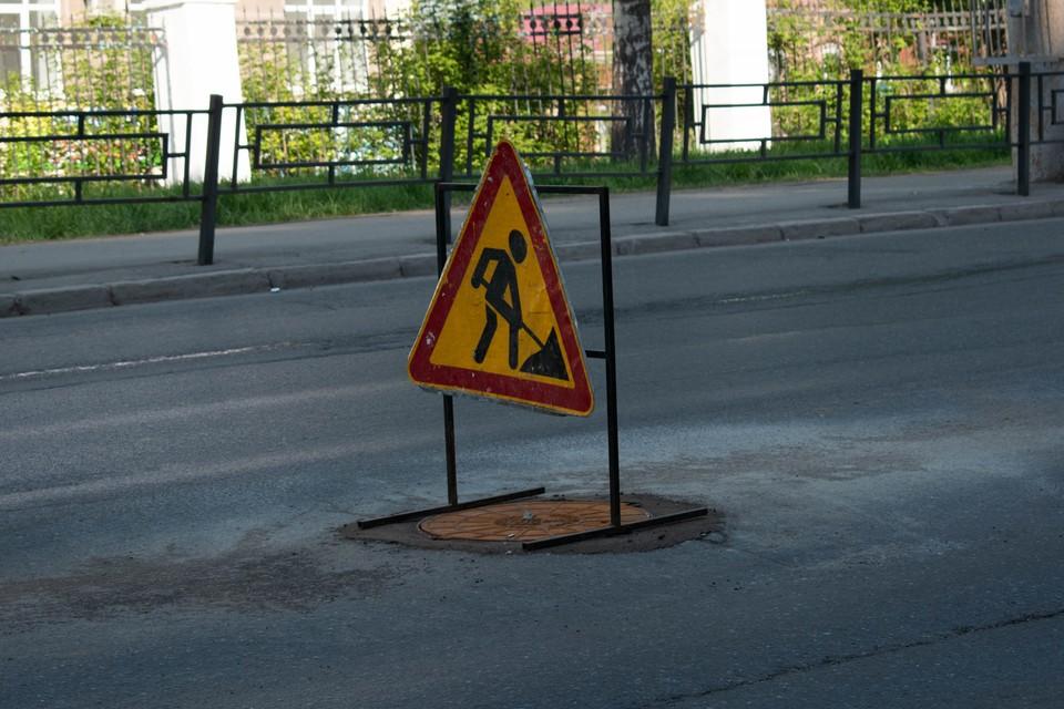 Планируется отремонтировать 7,4 километра дорог. Фото: Анастасия Михайлова