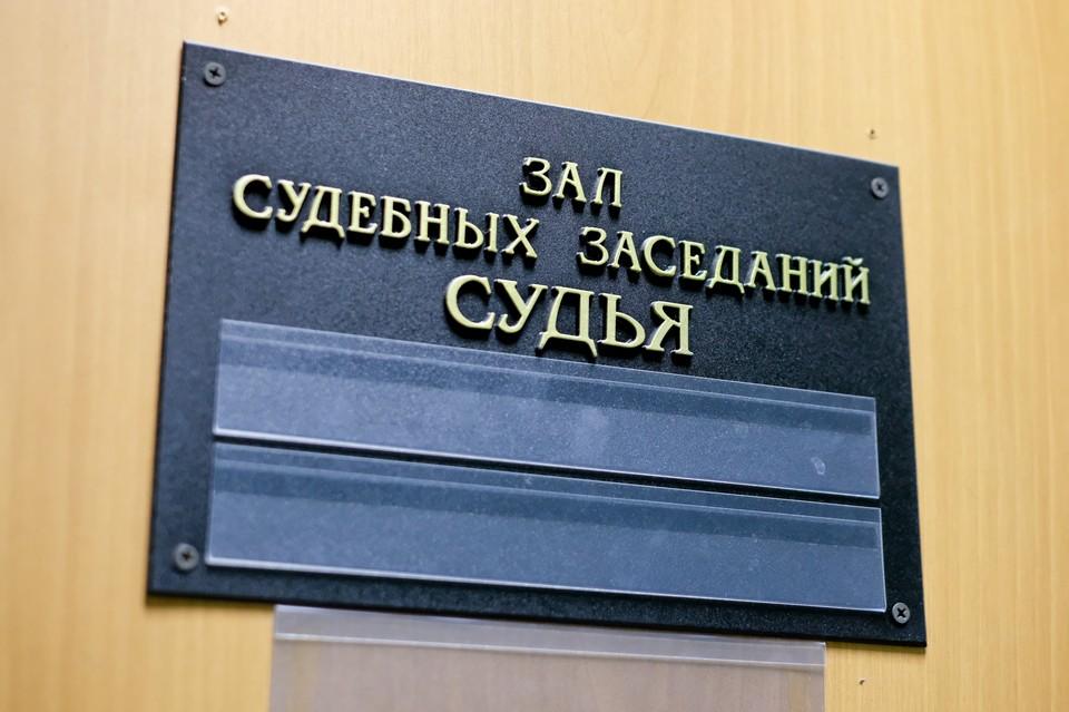 Обвиняемого в убийстве супругов Пушкина и Гончаровой отправили в СИЗО