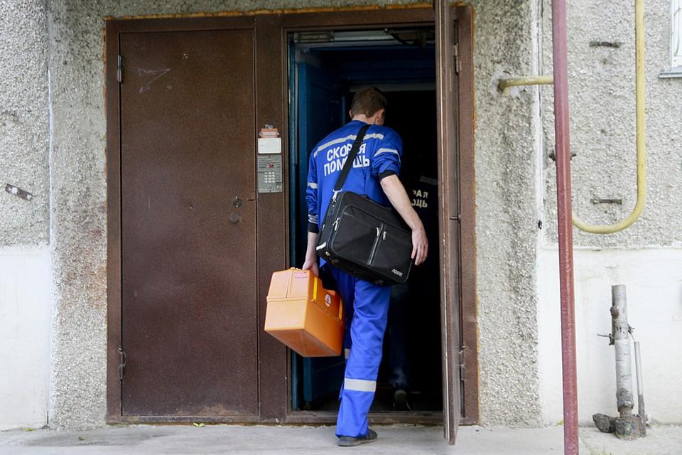 Симптомы отравления есть и у других жителей многоэтажки на улице Совхозной