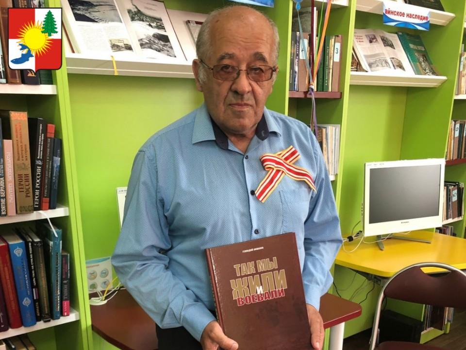 Писатель Геннадий Акмалов