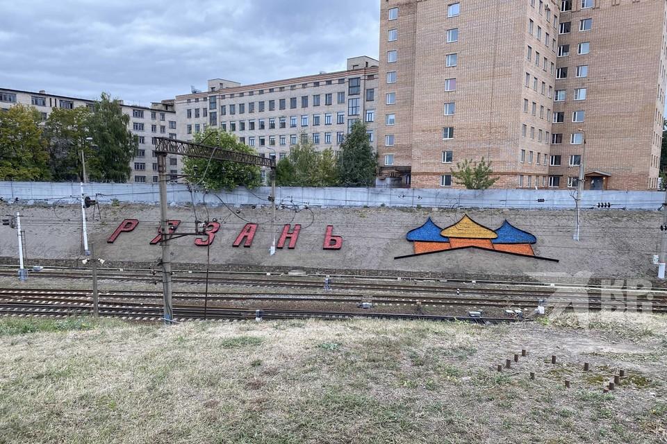 Самый крупный на МЖД арт-объект установили на станции Рязань-1.