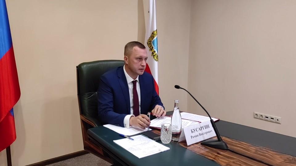 Роман Бусаргин раздал поручения зампредам