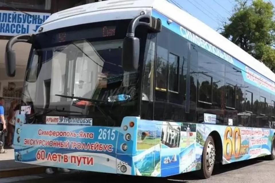 В этом году крымский троллейбус отметил 60-летие. Фото: Турпортал Крыма