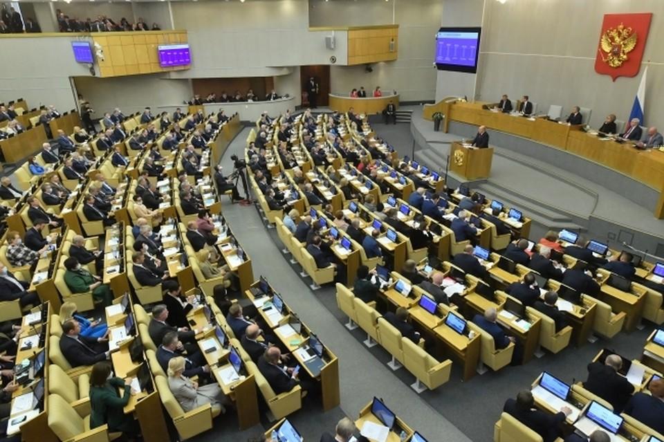 """В Госдуме назвали """"погавкиванием"""" доклад Европарламента о сдерживании России"""