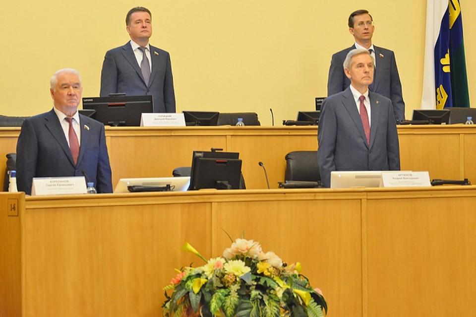 Депутаты облдумы отметили значительный рост налоговых поступлений в бюджет Тюменской области. Фото - duma72.ru.