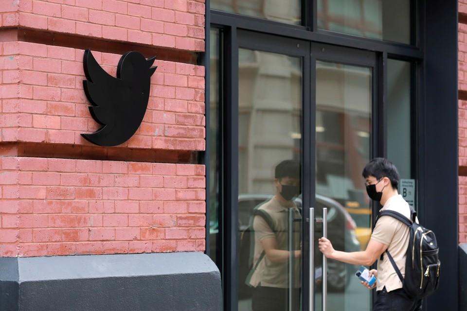 Общая сумма штрафа для Twitter составила около 45 млн рублей