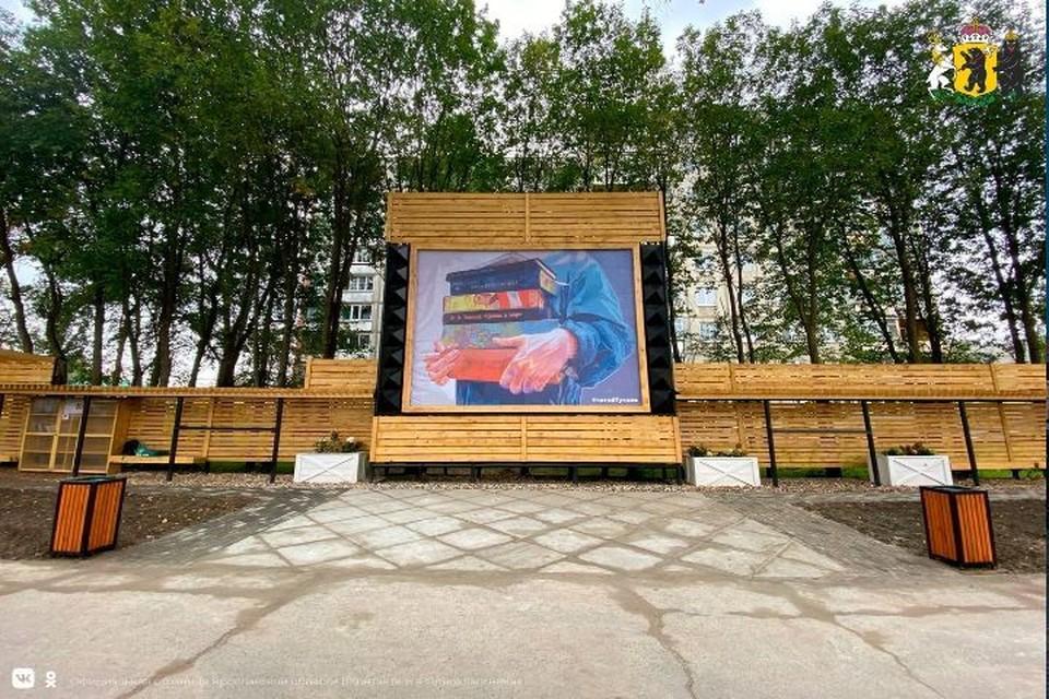 В Тутаеве открыли первую уличную библиотеку