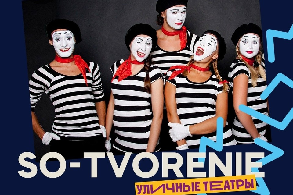 Масштабное театрально-цирковое шоу состоится в городе на Неве. Фото: предоставлено организаторами.