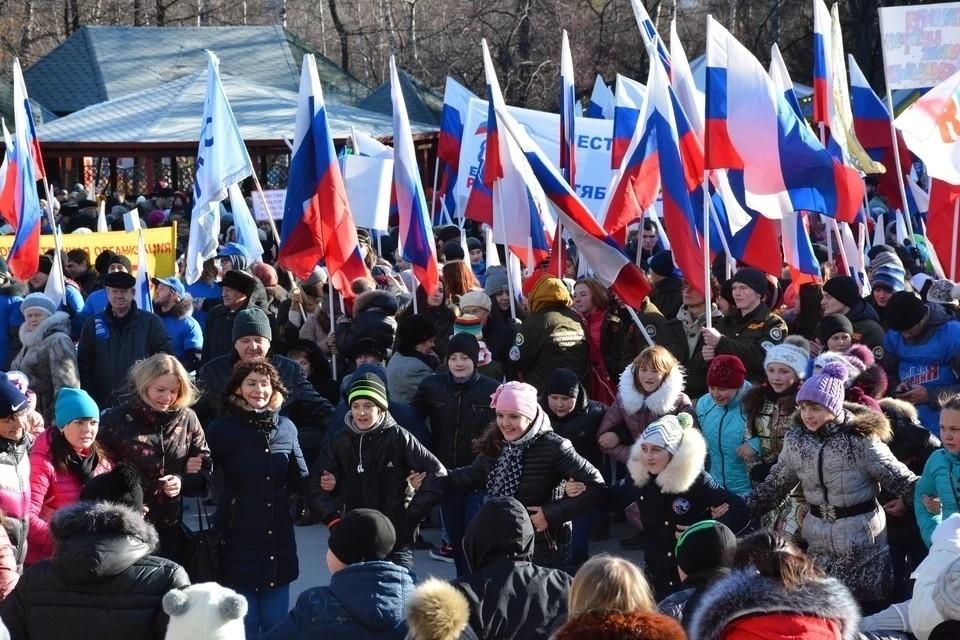 Рассказываем, как пройдет День народного единства 2021 в Новосибирске.