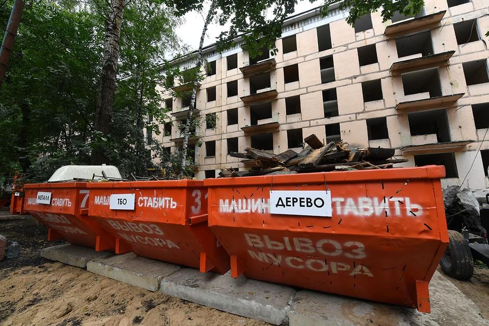 Всего по программе реновации было демонтировано 59 жилых домов, в том числе в этом году – 19 домов