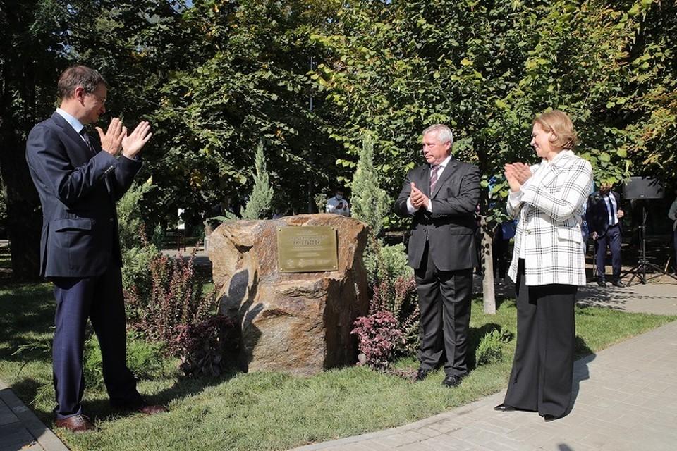 Уже через год откроют именной монумент. Фото: сайт правительства РО