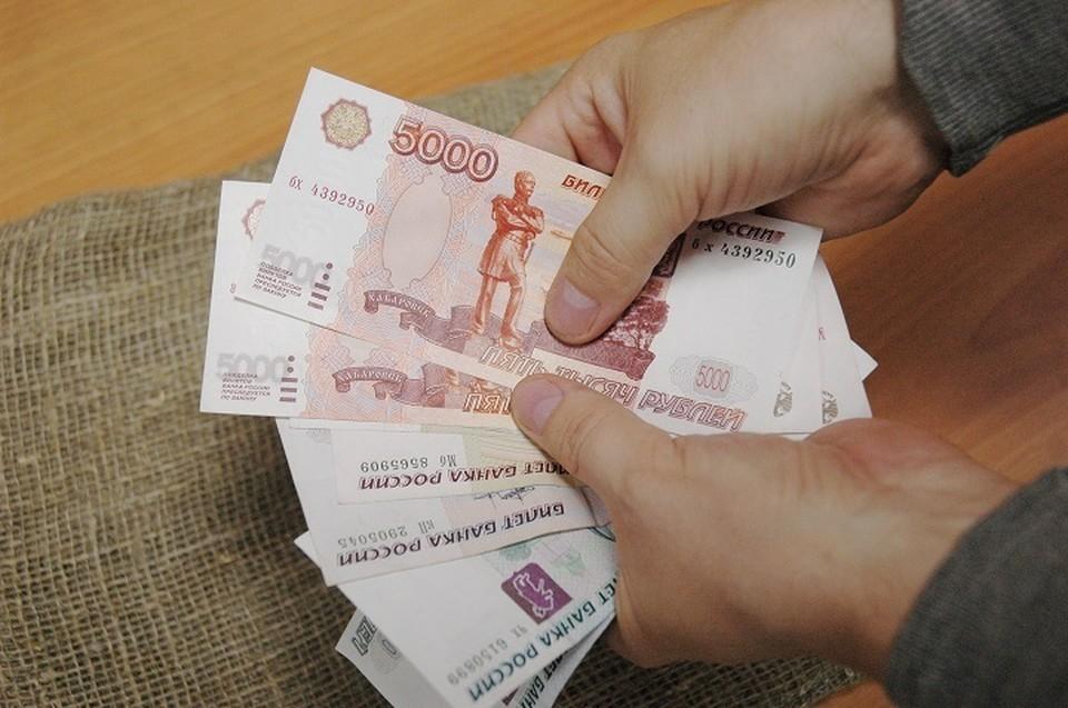 Пенсионерка сама сообщила аферистке, что в квартире лежат 550 тысяч рублей