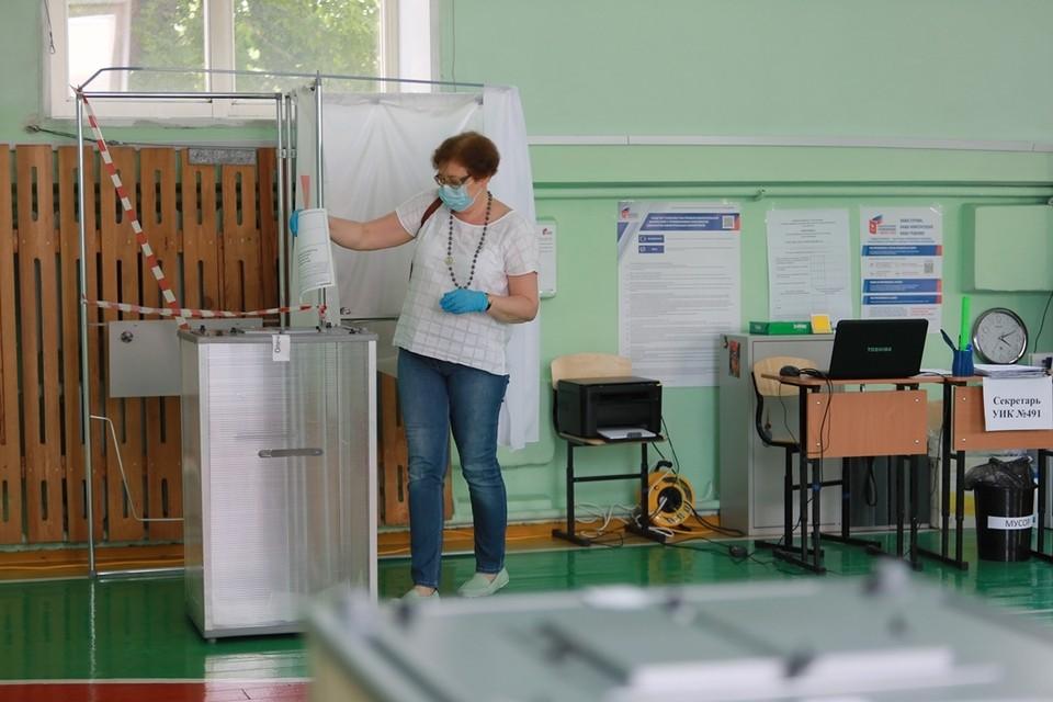 Выборы будут проходить в течение трех дней.