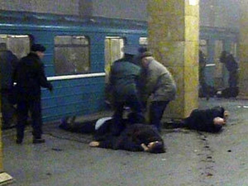 С метро парк видео культуры станции на теракта