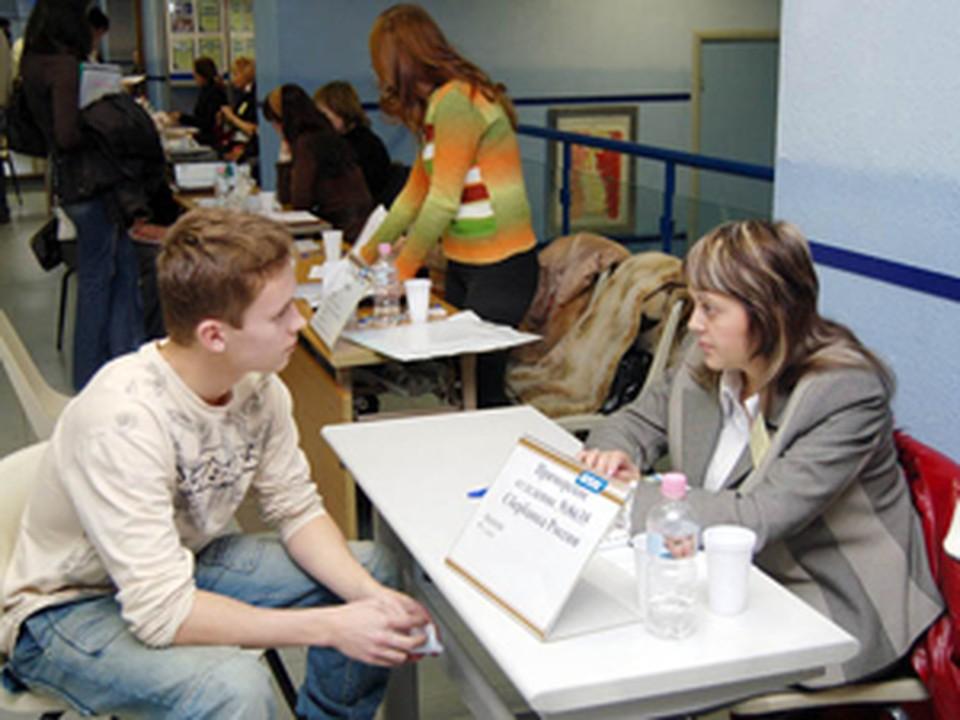 В Ярославле пройдет ярмарка вакансий.