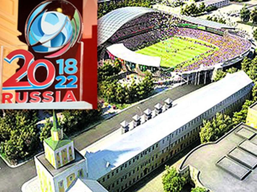футболу 2018 мира стадионы чемпионат ярославль по
