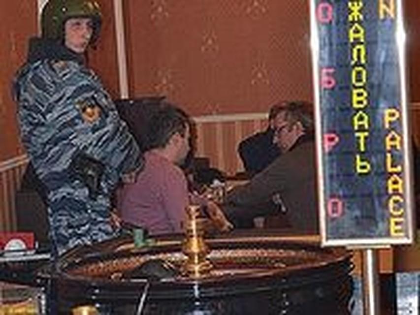 Информации поводу деятельности нелегального казино администратор сообщила правоохранителя продам секрет как выйграть в игровые автоматы