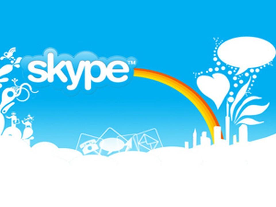 «Скайп»  помогает связаться с любой точкой планеты без особых затрат
