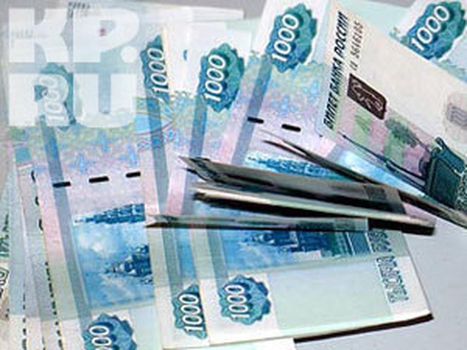 Финансовые пирамиды в Вологодской области организовывают жители других областей и стран.
